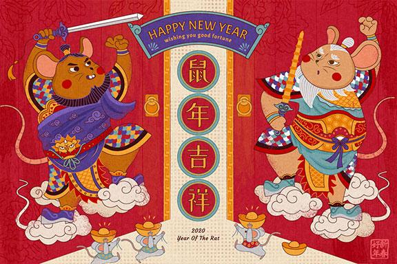 2020农历鼠年新春对联海报矢量插图 Cute Mice Door Gods For New Year