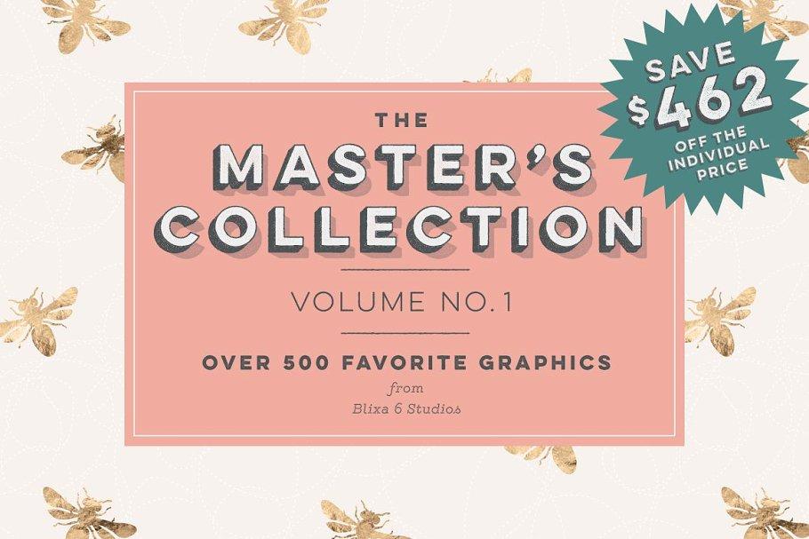 504款精美的数字图案和几何图形背景纹理 The Master's Collection: Vol. 1插图