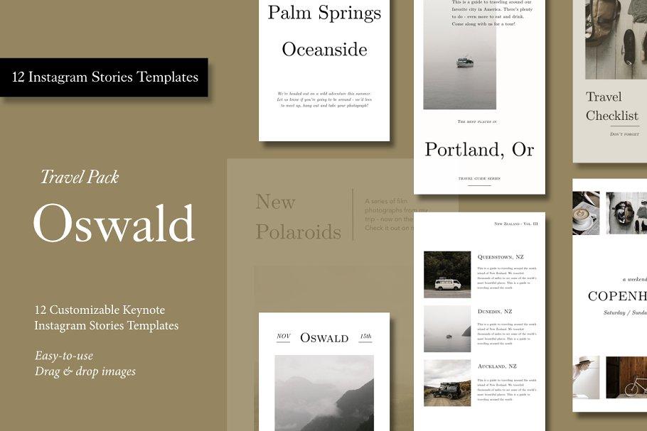 摄影师旅行摄影Instagram故事模板社交媒体推广素材包 Oswald Instagram Stories Templates插图
