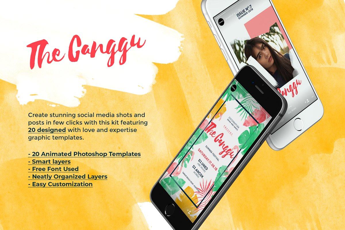 热带水彩设计品牌故事Instagram推广社交媒体模板 CANGGU-Tropical Instagram Animated插图(1)