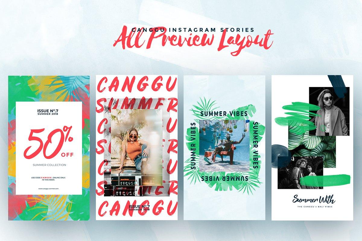 热带水彩设计品牌故事Instagram推广社交媒体模板 CANGGU-Tropical Instagram Animated插图(6)