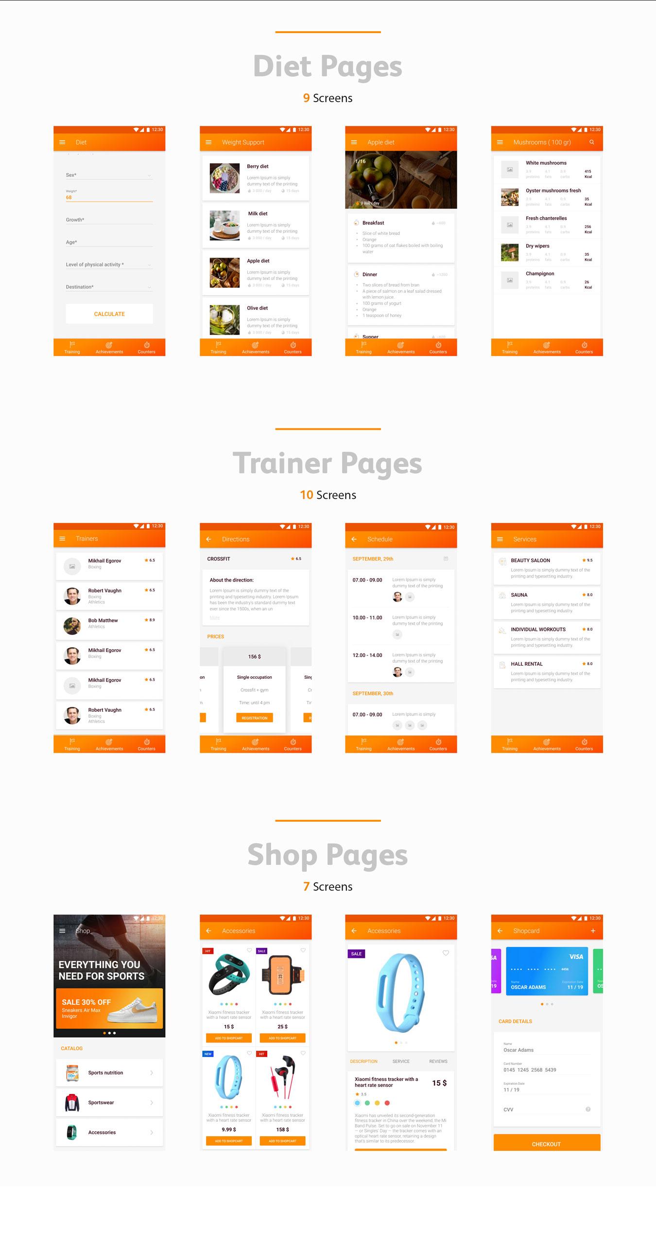高质量健身旅行商城购物Android UI工具包 FIT BIT Sport UI Kit插图(7)