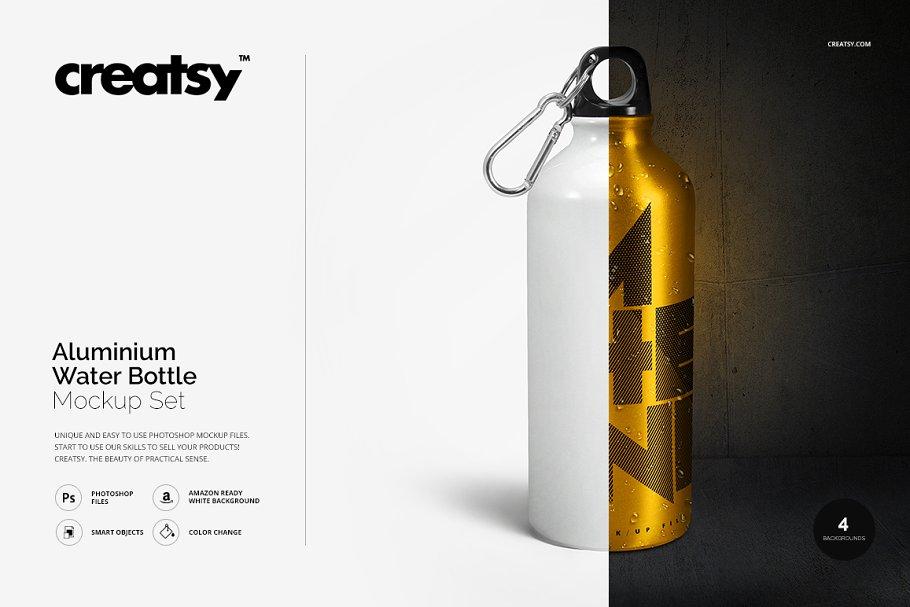 铝质金属水瓶设计PSD样机模板 Aluminium Water Bottle Mockup Set插图