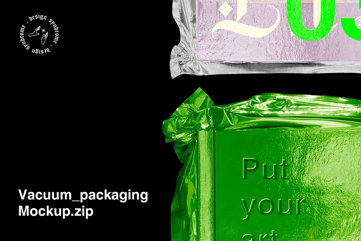 浮雕效果金属/塑料真空包装设计展示样机模板 Metallic / Plastic Vacuum Packaging