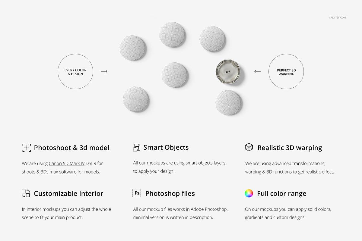 纺织品服装纽扣设计样机模板 Fabric Buttons Mockup 60/FF v.6插图(1)