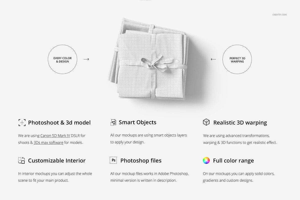 堆积捆绑纺织面料设计展示样机模板 Fabric Stack Mockup 04/FF v.6插图(1)