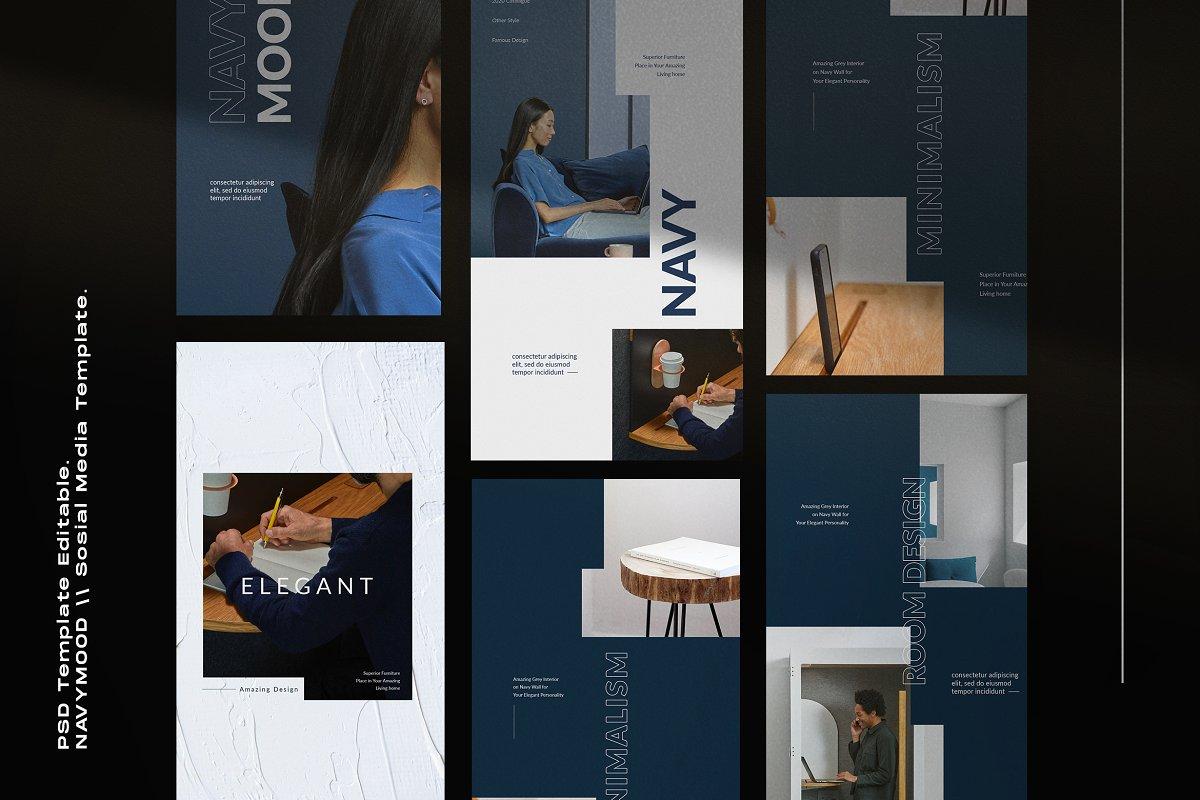 海军蓝色家具设计工作室品牌推广社交媒体设计模板 Navy Mood – Social Media Template插图(2)