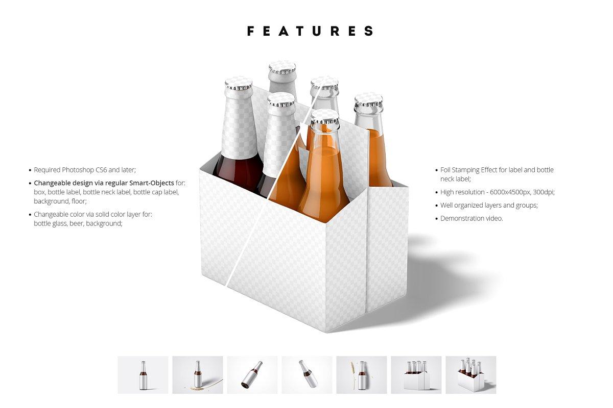 7个高品质啤酒瓶标签设计预览图样机模板套装 Beer Bottle Mockup Set插图(1)