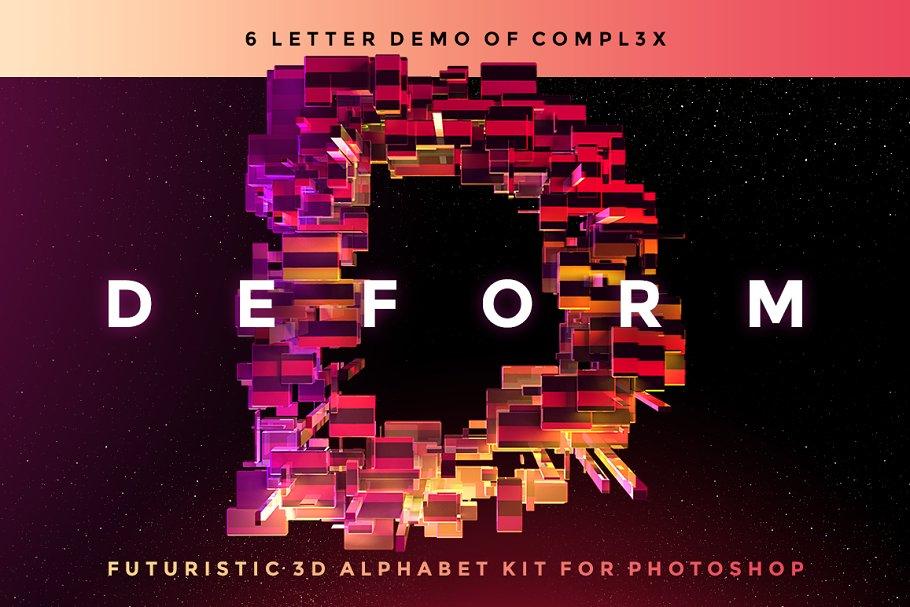 超炫酷6个科幻3D块状字母设计PS图层样机套件 DEFORM – Futuristic 3D Alphabet Kit插图