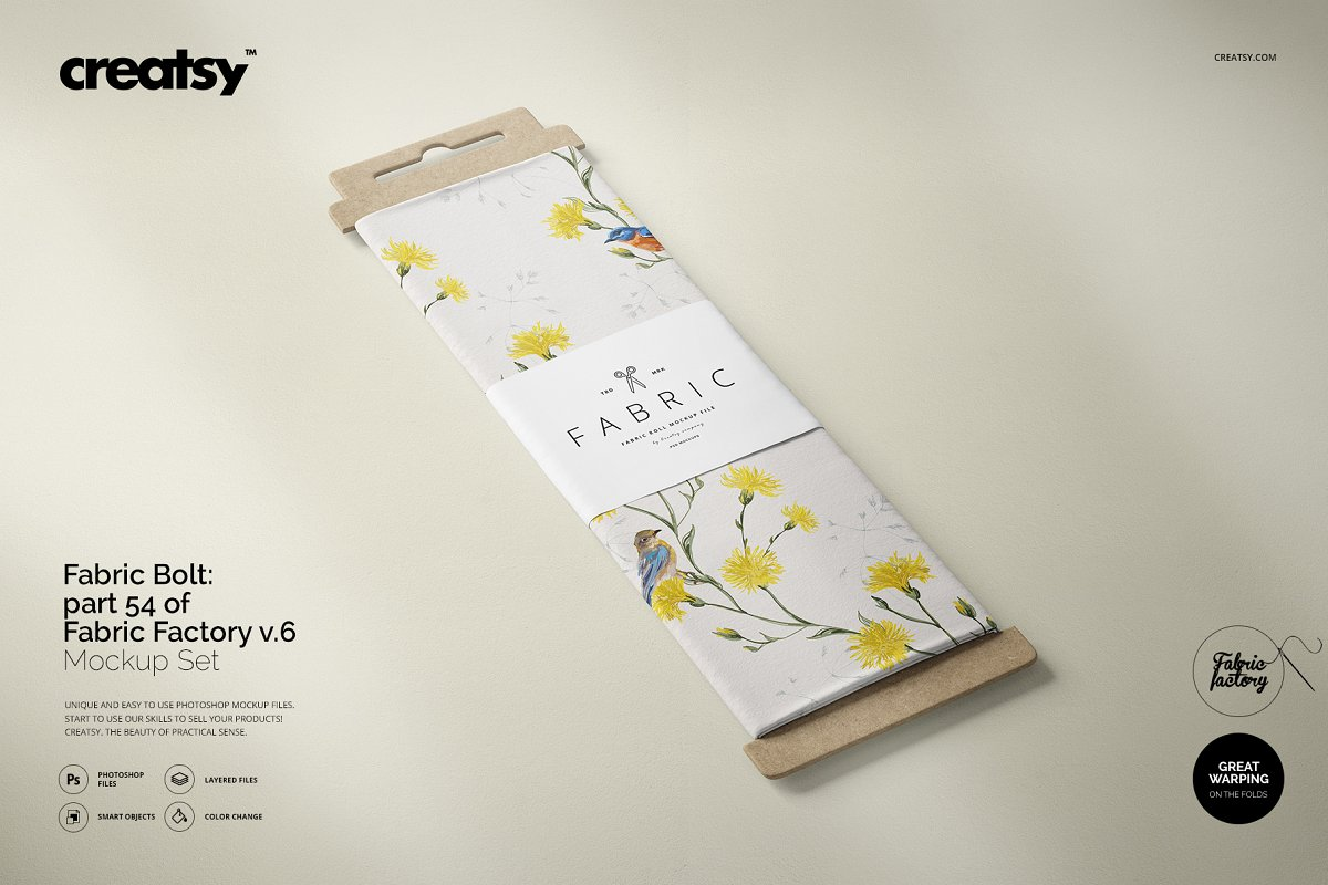 卷状纺织面料设计效果图样机模板 Fabric Bolt Mockup 54/FF v.6插图