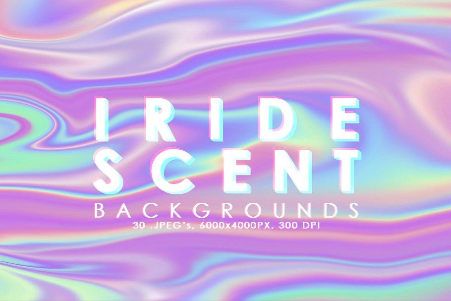 抽象彩虹色背景纹理套装 Iridescent Abstract Backgrounds插图