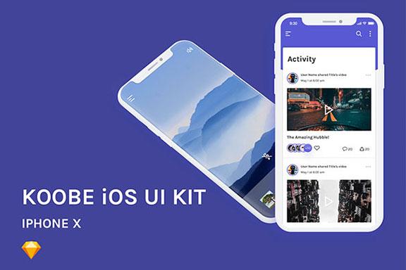 多功能社交在线商城APP应用UI界面设计套件 Koobe iOS UI Kit