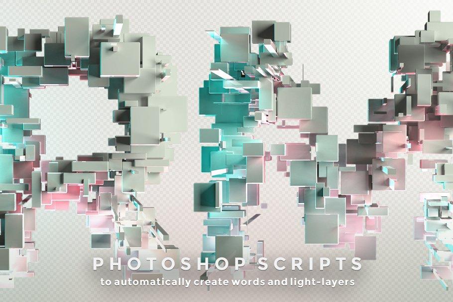 超炫酷6个科幻3D块状字母设计PS图层样机套件 DEFORM – Futuristic 3D Alphabet Kit插图(3)