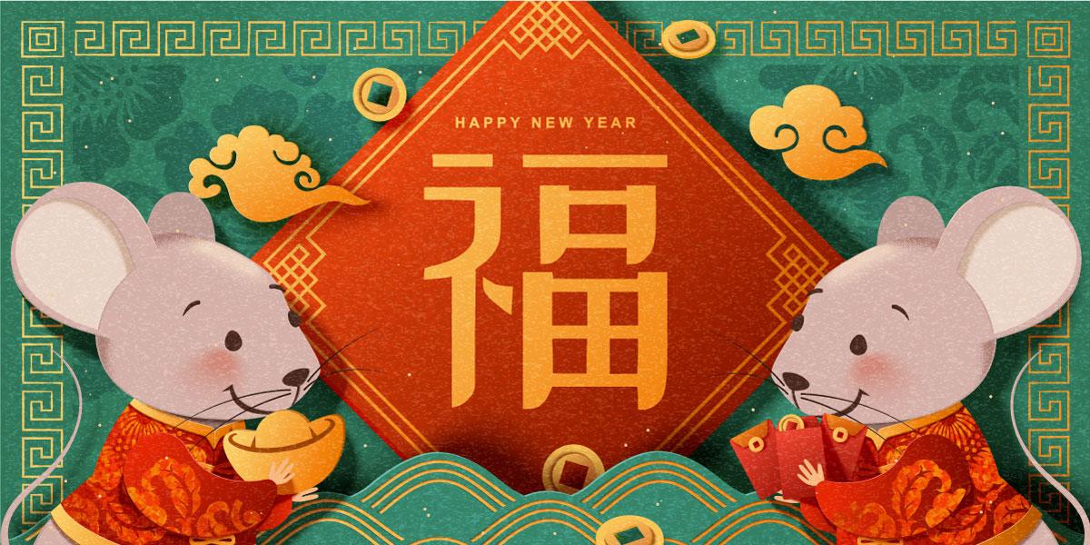 2020鼠年春节中国新年平面设计矢量图案素材包 2020 Chinese New Year Graphic Design VectorPack插图(19)