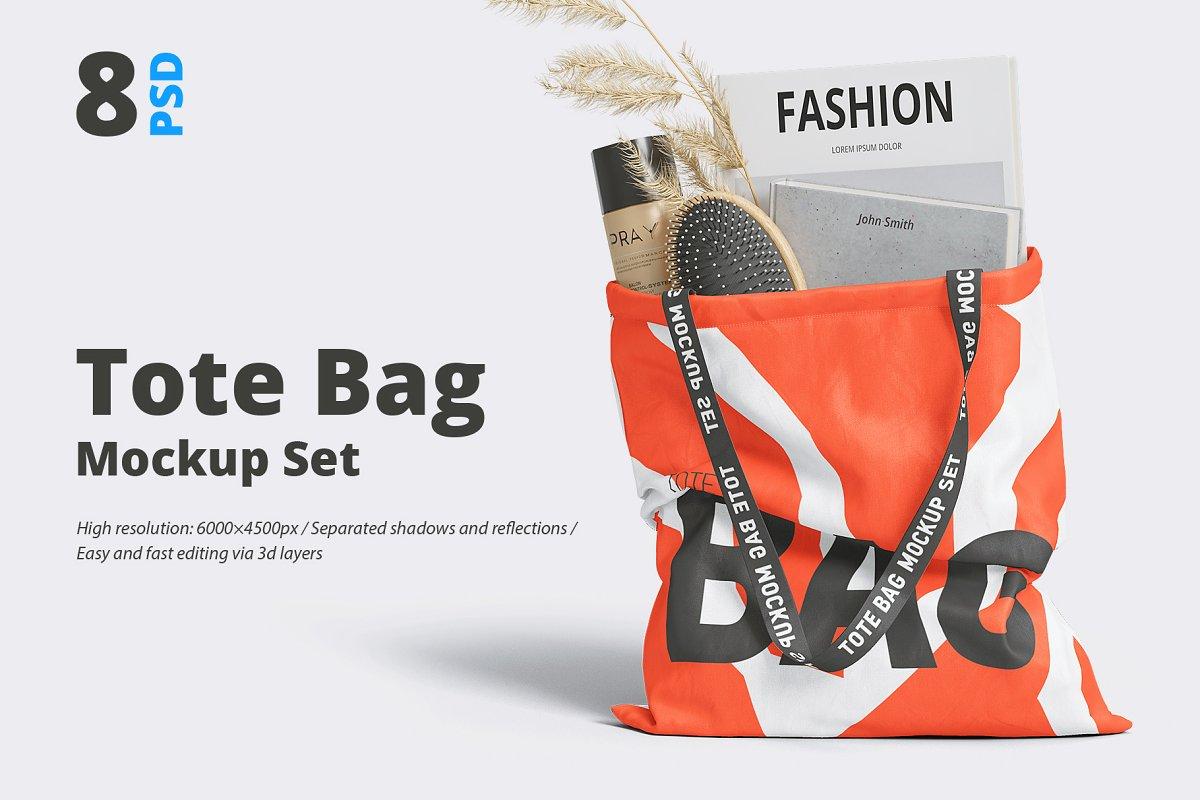 8个逼真的手提帆布袋设计效果图PSD样机模板 Tote Bag Mockup插图