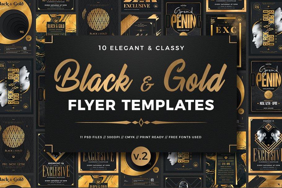 10款高端黑色&金色宣传单设计模板套装V2 10 Black and Gold Flyers Bundle V2插图