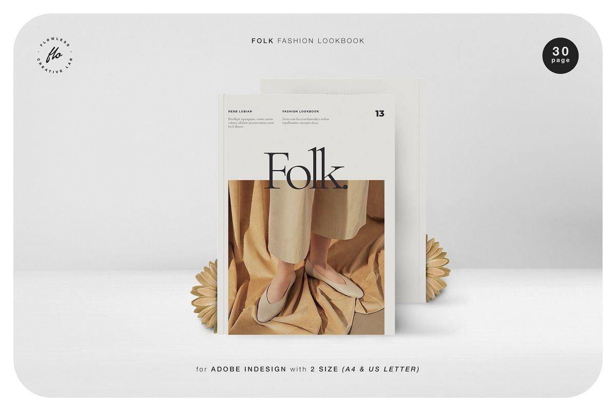 高端女性服装品牌宣传画册设计INDD模板 FOLK Fashion Lookbook插图