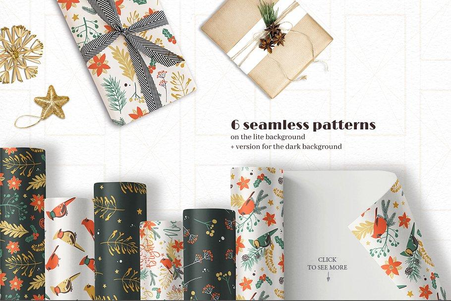 圣诞节主题手绘水彩植物装饰元素剪贴画合集 Classic Christmas. Clipart set插图(3)