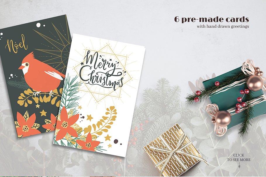 圣诞节主题手绘水彩植物装饰元素剪贴画合集 Classic Christmas. Clipart set插图(4)