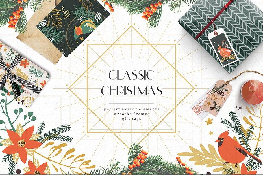 圣诞节主题手绘水彩植物装饰元素剪贴画合集 Classic Christmas. Clipart set插图