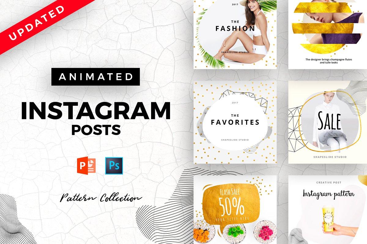 方形抽象图形服装品牌Instagram推广贴文广告模板 PATTERN Animated Instagram Posts插图