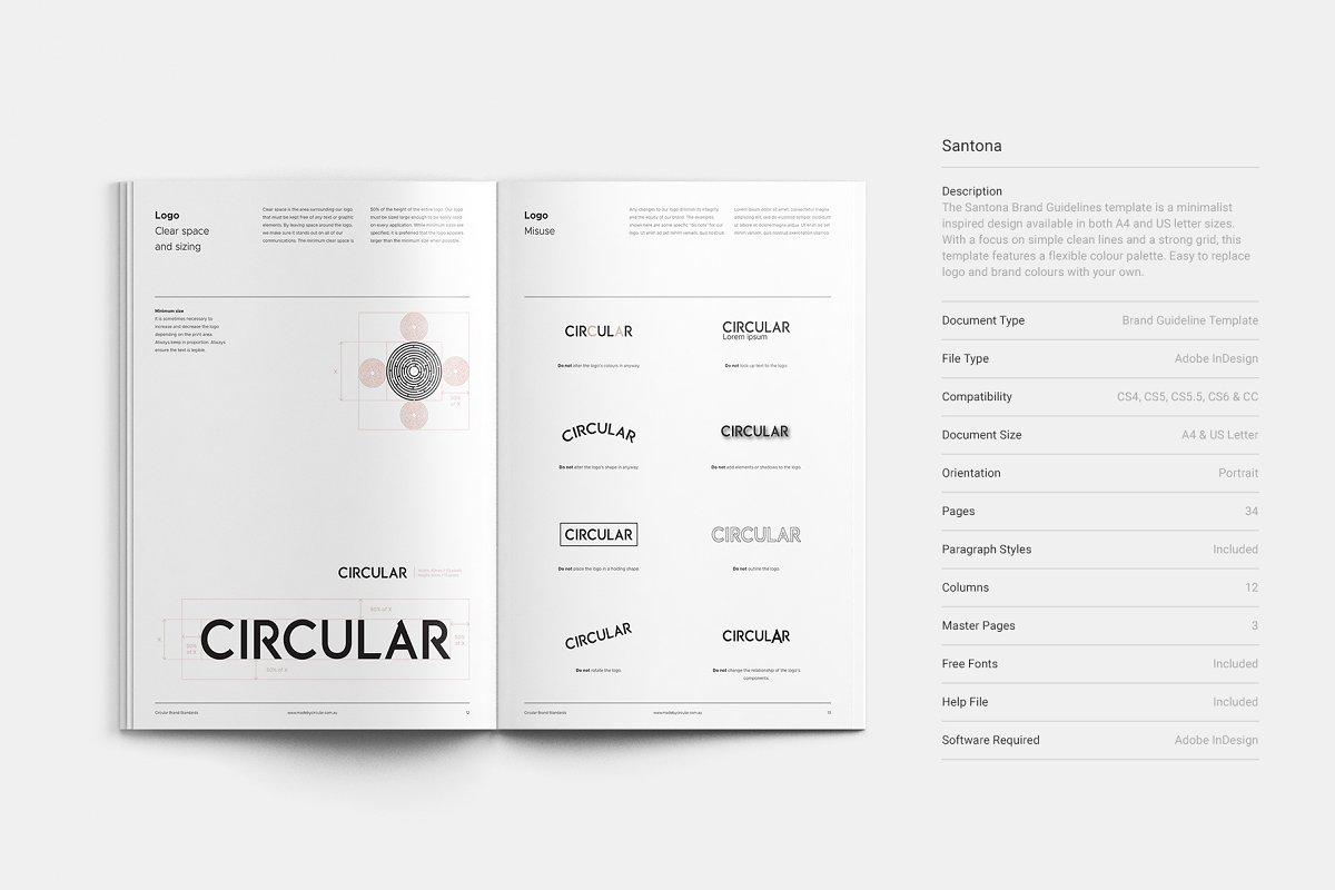 极简主义企业品牌规范VI手册设计INDD模板 SANTONA / Brand Guidelines插图(1)