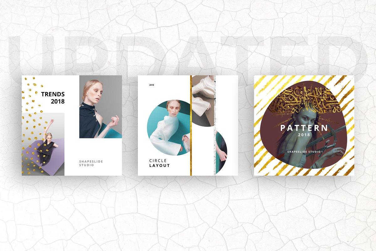 方形抽象图形服装品牌Instagram推广贴文广告模板 PATTERN Animated Instagram Posts插图(8)
