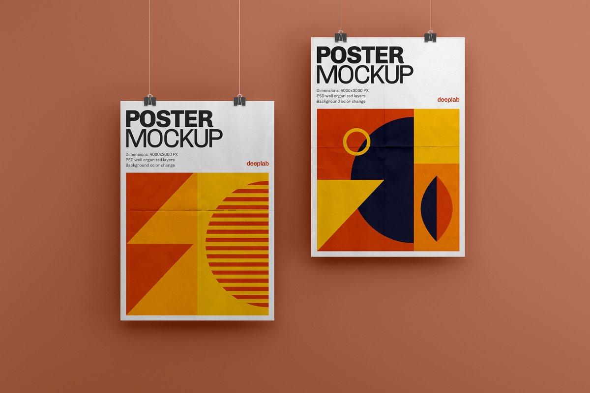 悬挂海报传单设计展示图样机模板合集 Vertical Poster Mockup Set插图(4)