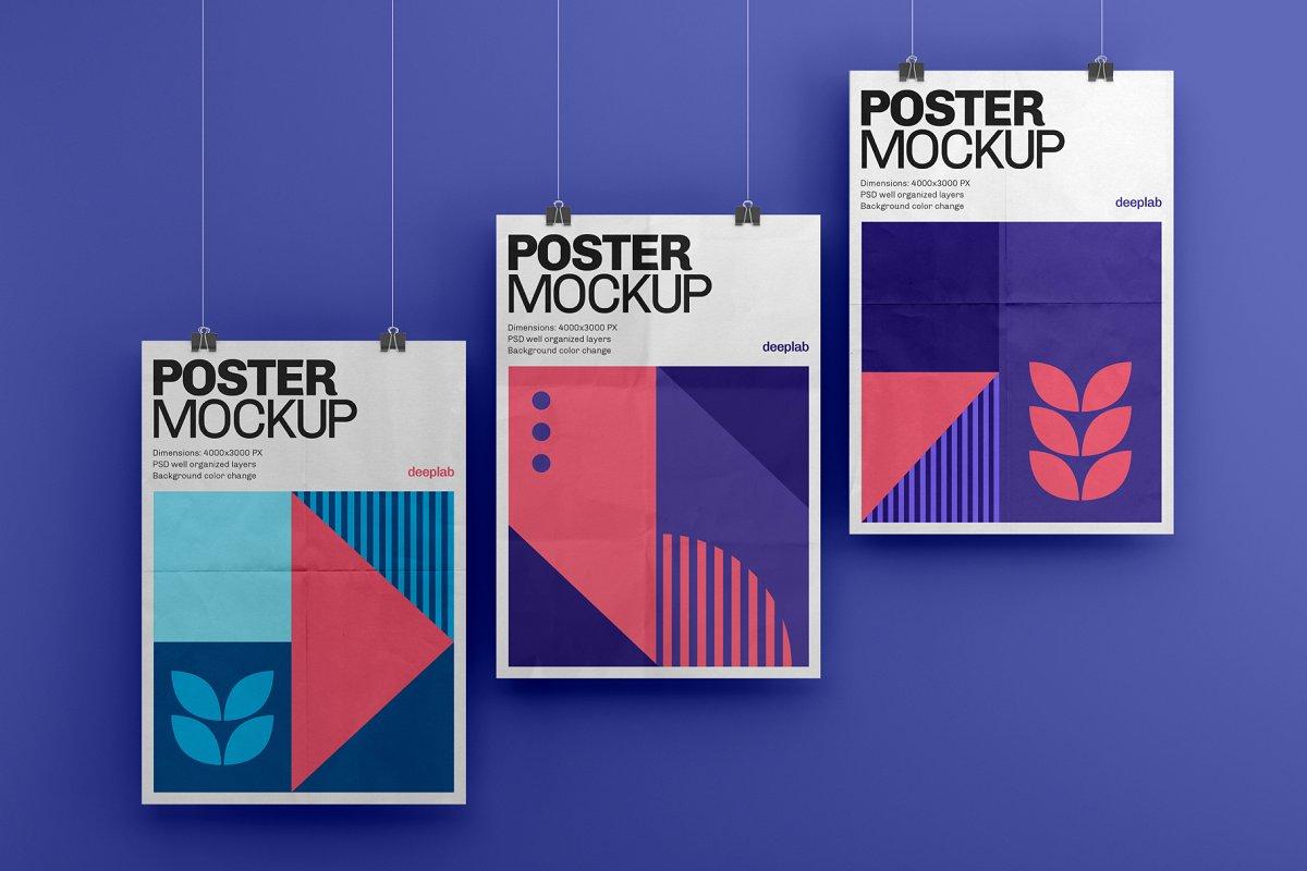 悬挂海报传单设计展示图样机模板合集 Vertical Poster Mockup Set插图(5)