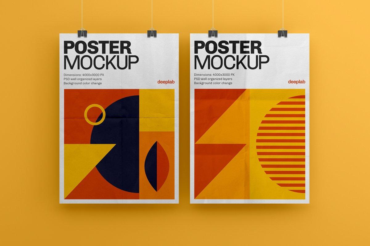 悬挂海报传单设计展示图样机模板合集 Vertical Poster Mockup Set插图(7)