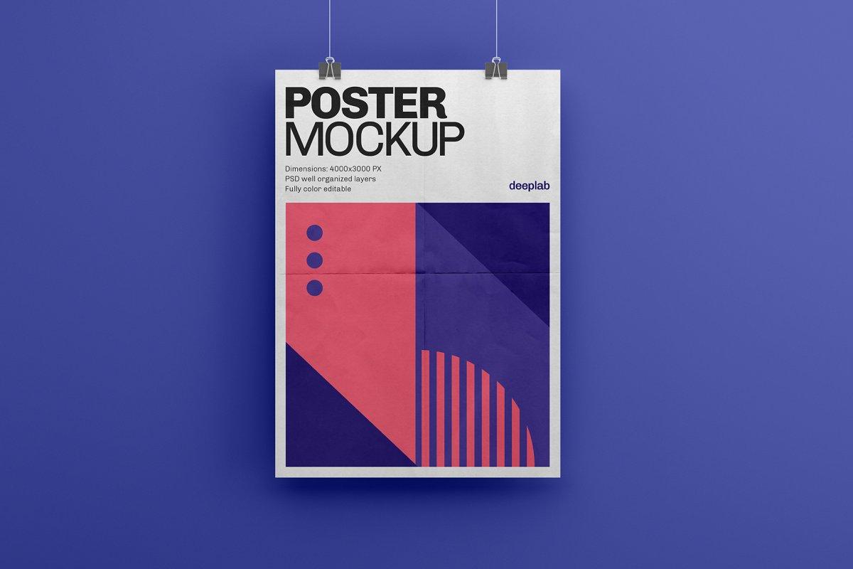 悬挂海报传单设计展示图样机模板合集 Vertical Poster Mockup Set插图(8)