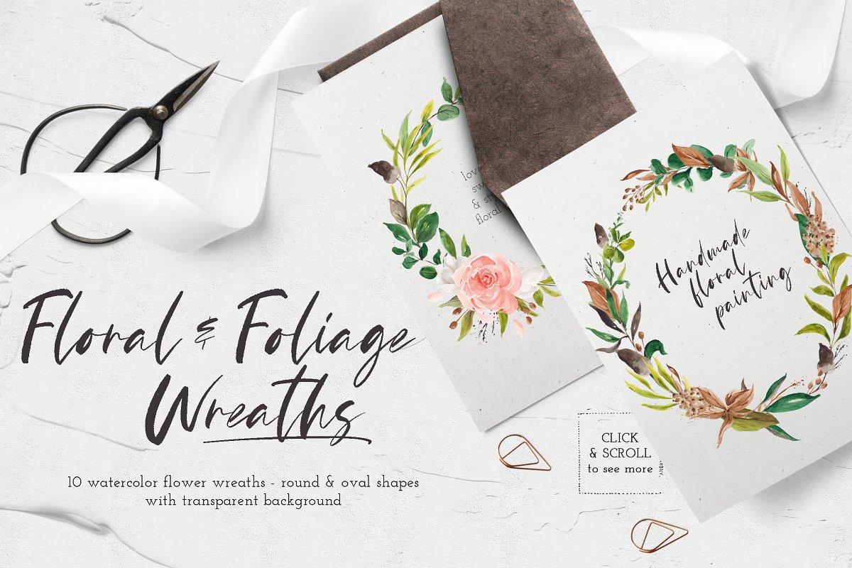 淡雅花卉&树叶水彩插画设计素材包 Floral & Foliage Illustration Pack插图(2)