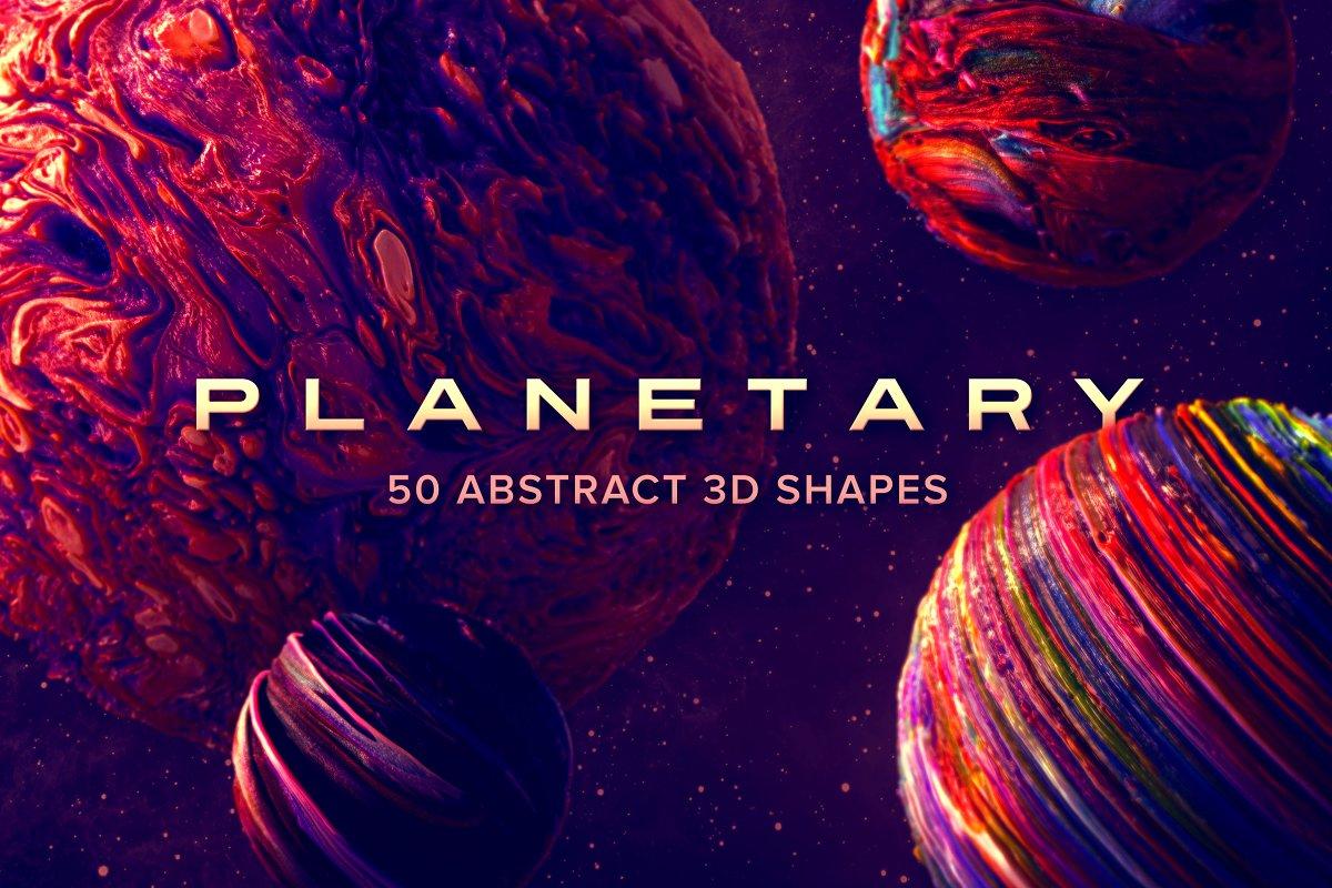创意抽象纹理系列:抽象行星球状熔岩效果3D形状背景纹理 Planetary: 50 Abstract 3D Shapes插图