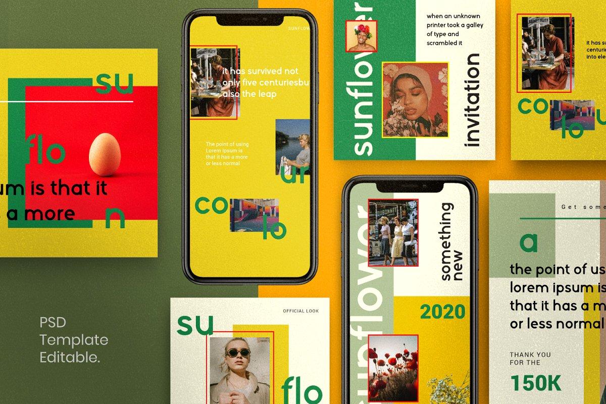 服装品牌故事社交推广设计模板素材包 Sunflower – Social Media Bundle插图(1)