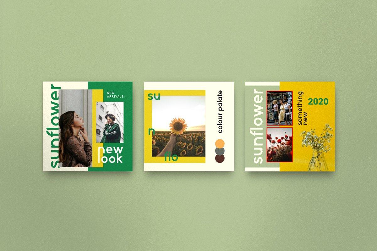服装品牌故事社交推广设计模板素材包 Sunflower – Social Media Bundle插图(5)