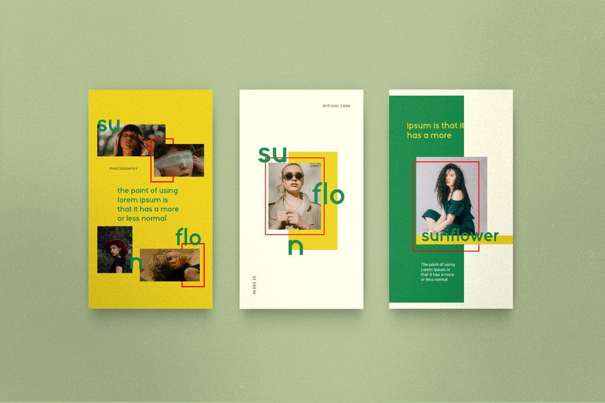 服装品牌故事社交推广设计模板素材包 Sunflower – Social Media Bundle插图(10)