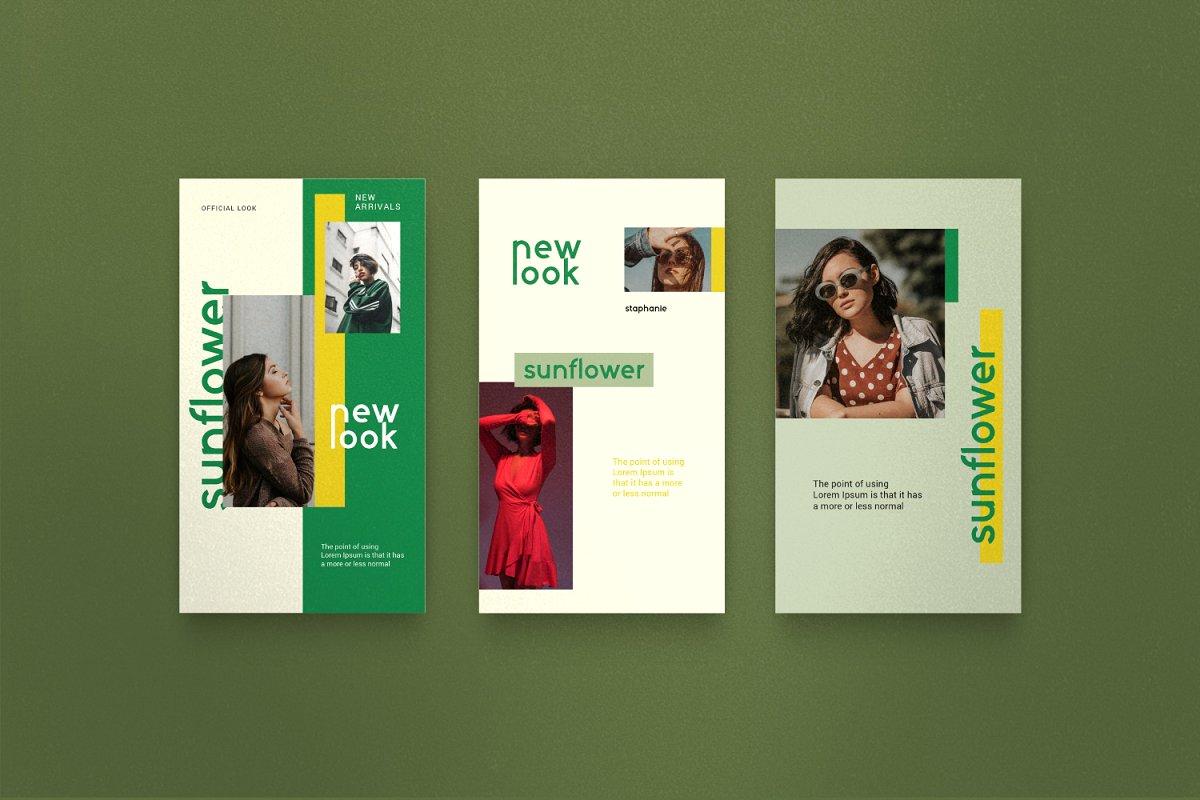 服装品牌故事社交推广设计模板素材包 Sunflower – Social Media Bundle插图(12)
