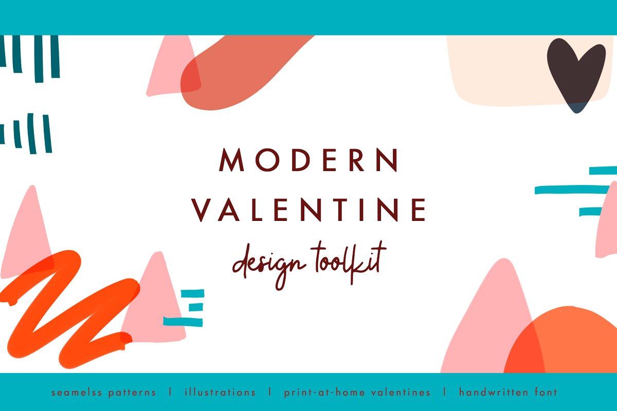 现代情人节贺卡卡片手绘元素设计素材包 Modern Valentine – Design Toolkit插图