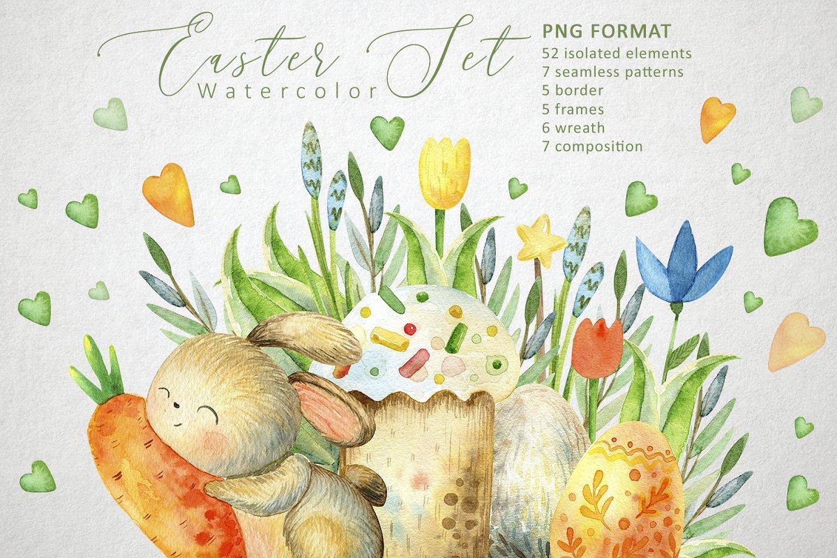 复活节主题兔子花卉手绘水彩画集 Happy Easter. Watercolor set.插图