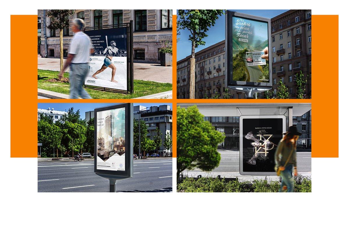 城市户外广告牌海报设计效果图样机模板素材 Billboards Urban Mockup插图(2)