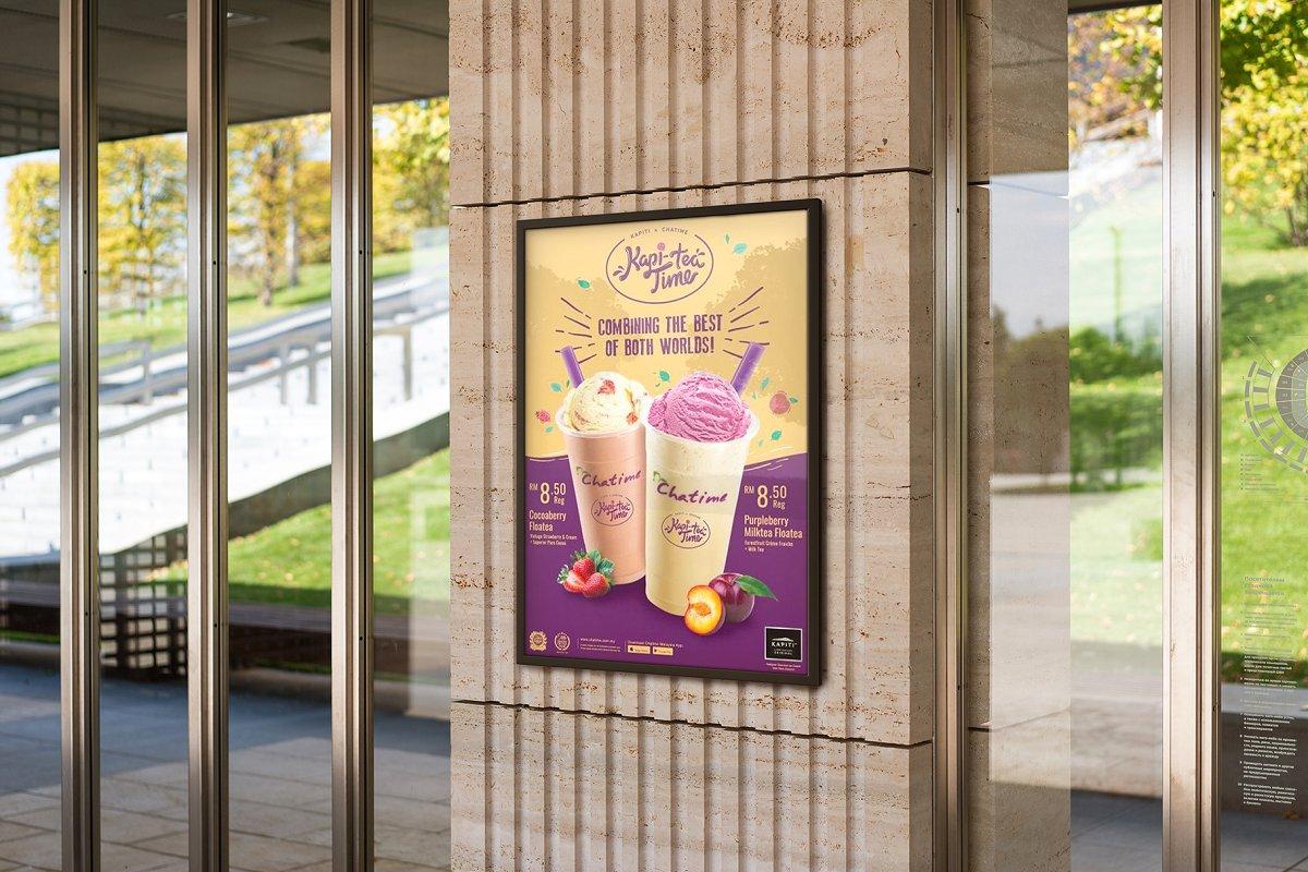 户外墙贴海报传单设计效果图样机模板 Outside Poster Mockup's插图(3)