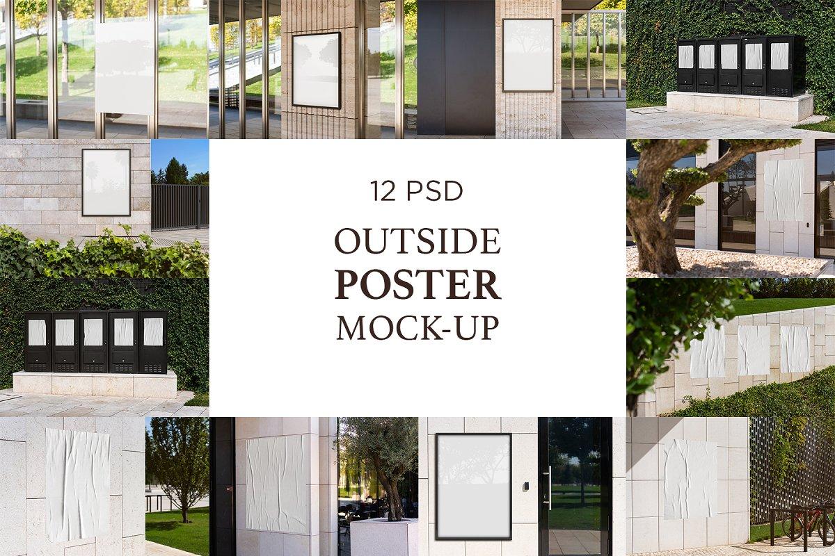 户外墙贴海报传单设计效果图样机模板 Outside Poster Mockup's插图(14)