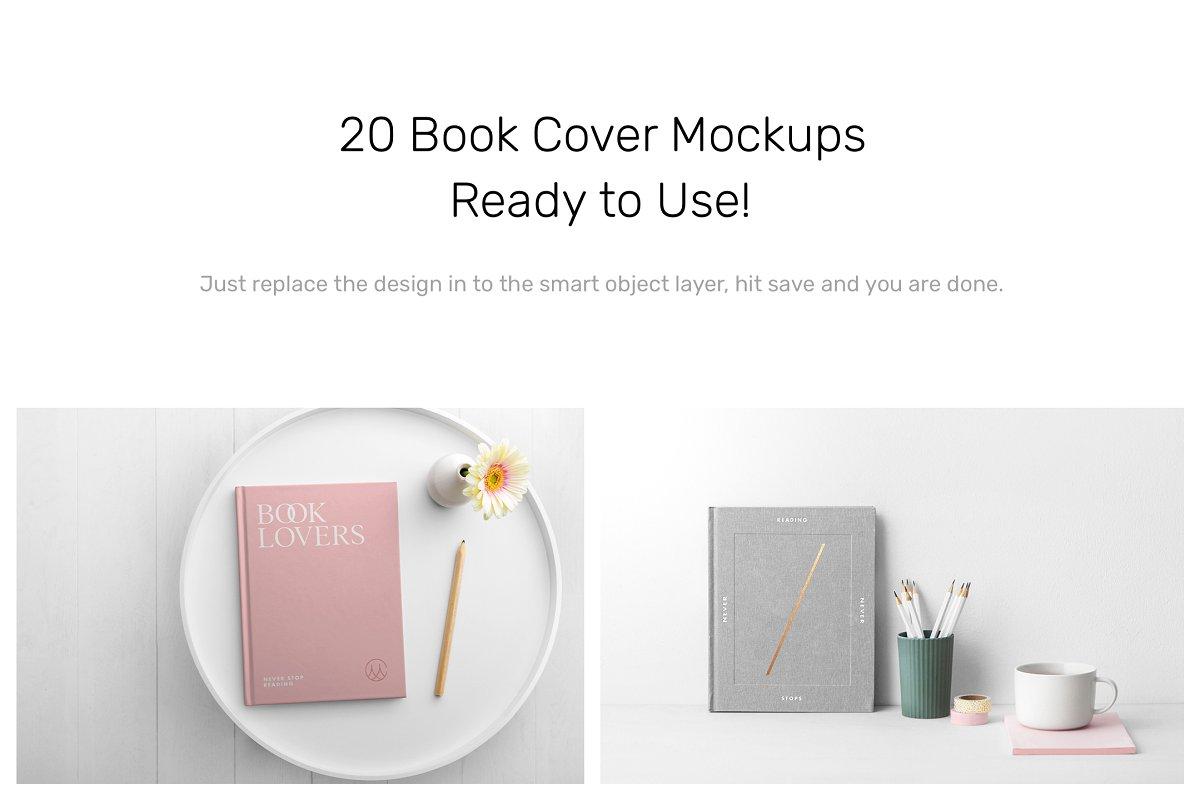 逼真精装书籍画册封面设计展示图样机模板 Book Cover Mockups – Hardcover Book插图(1)