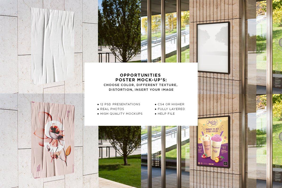 户外墙贴海报传单设计效果图样机模板 Outside Poster Mockup's插图(1)