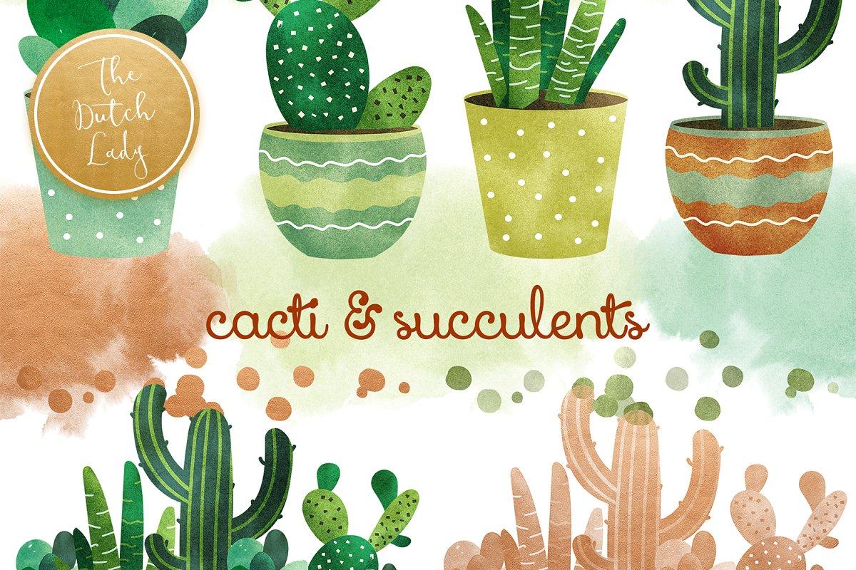 高品质仙人掌&多肉水彩剪贴画套装 Cacti & Succulent Clipart Set插图