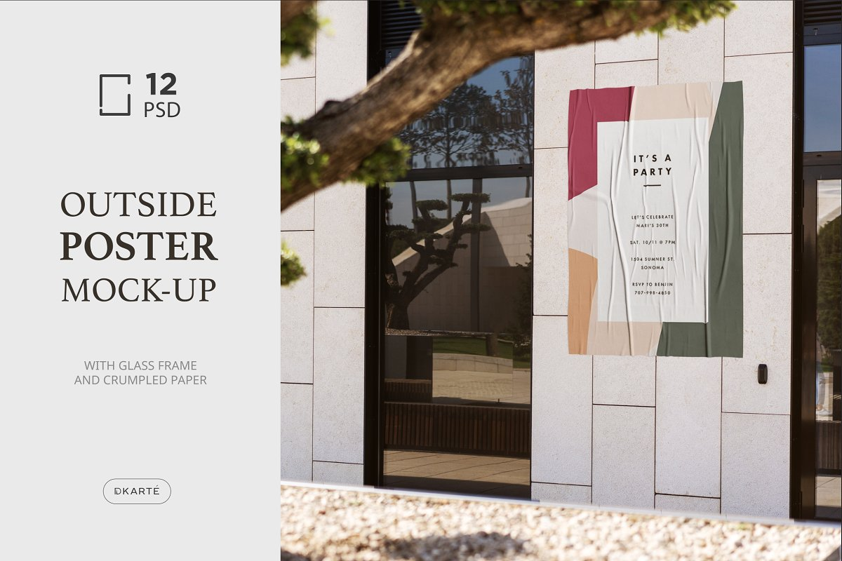 户外墙贴海报传单设计效果图样机模板 Outside Poster Mockup's插图
