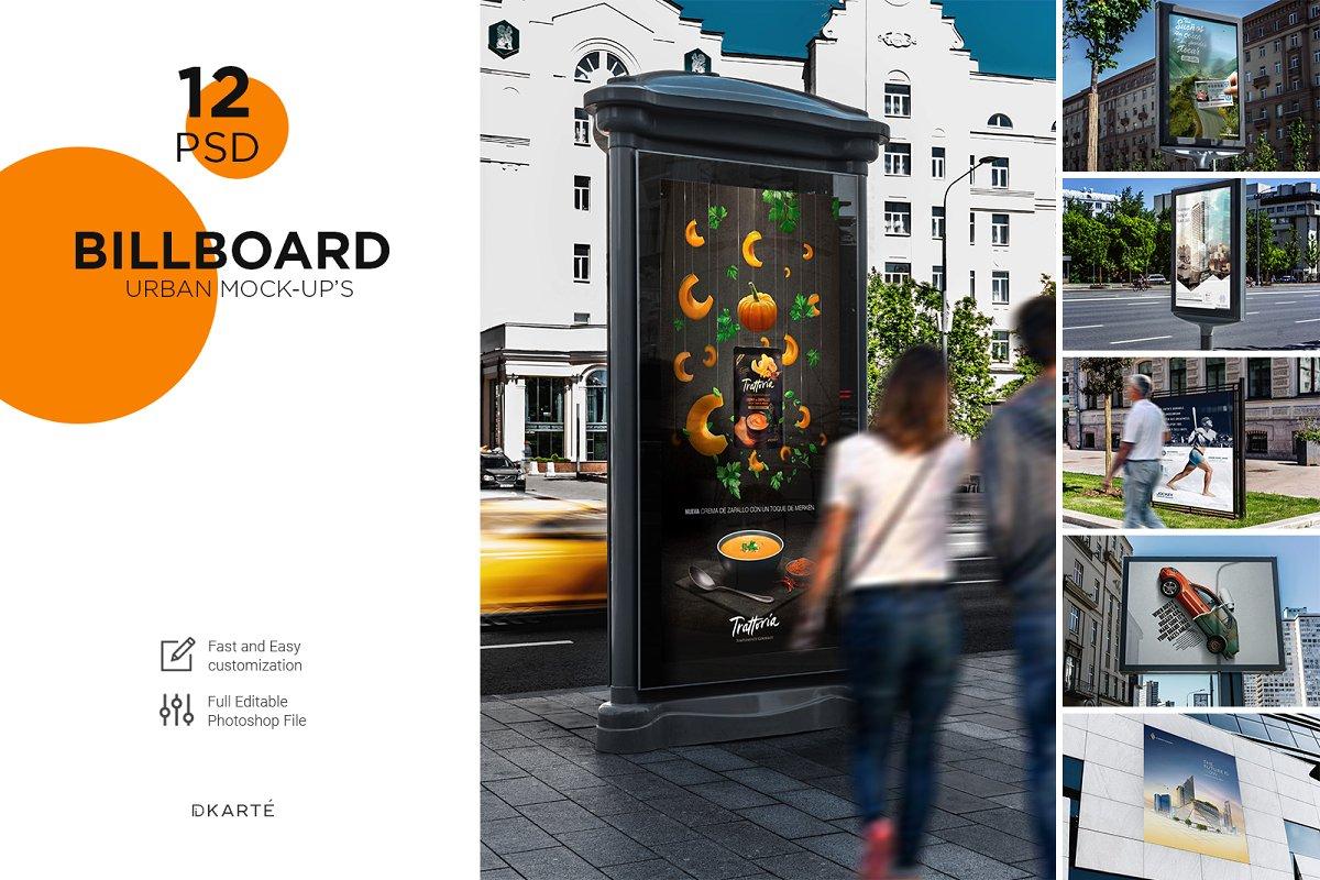 城市户外广告牌海报设计效果图样机模板素材 Billboards Urban Mockup插图