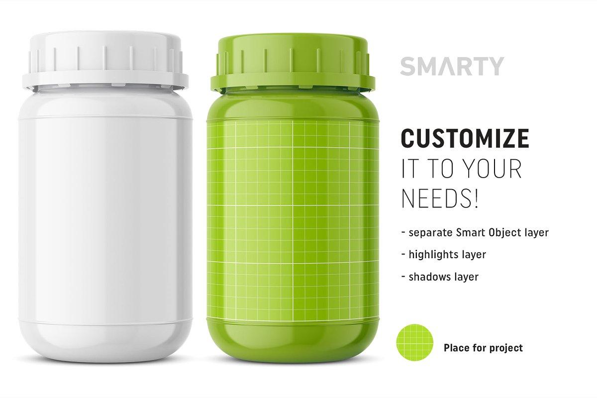 光滑医药塑料瓶外观设计效果图样机模板 Glossy Jar Mockup插图(1)