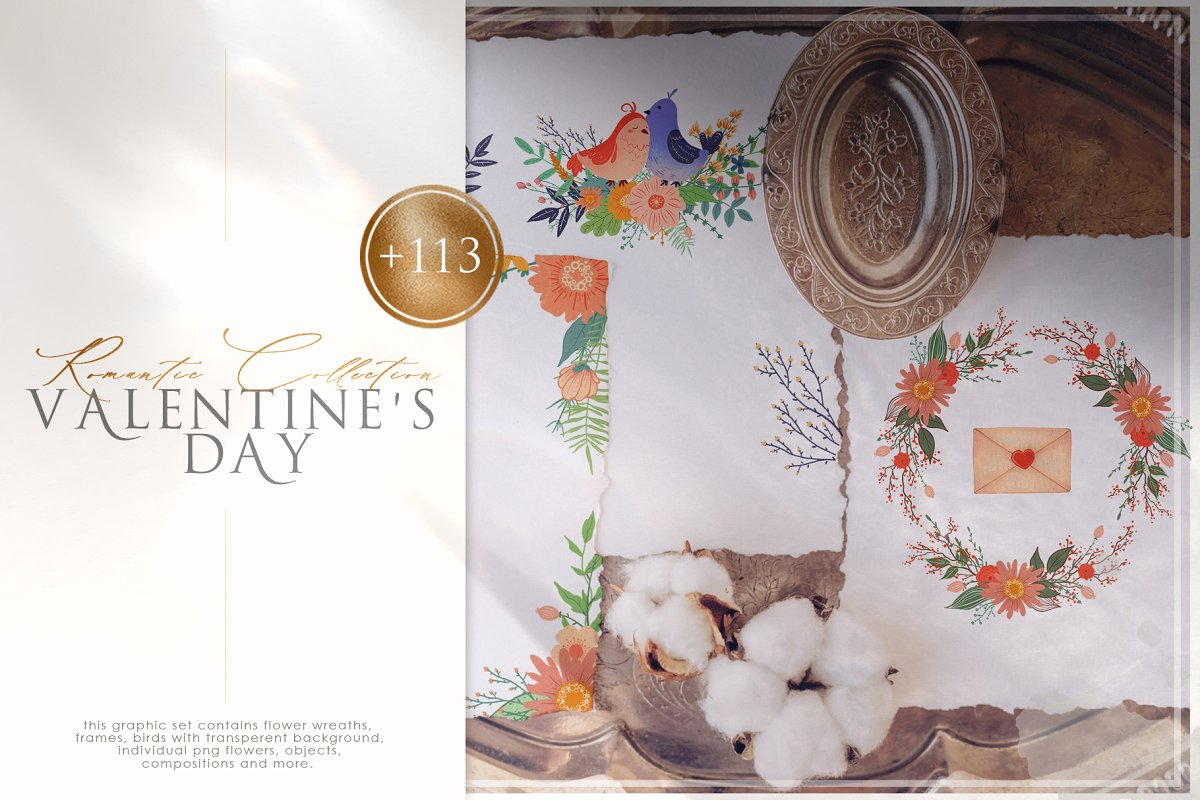 浪漫情人节花卉&小鸟手绘剪贴画套装 Valentine's Day Romantic Set插图