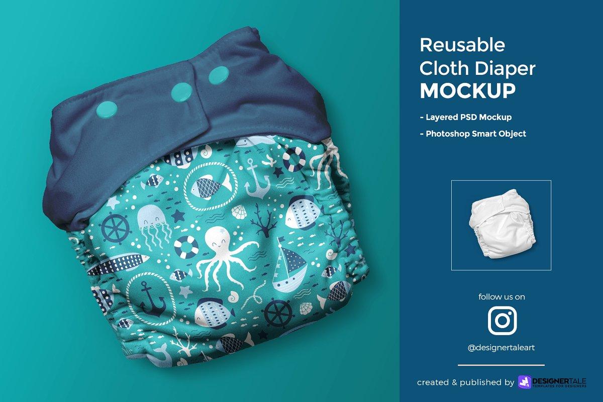 逼真婴儿尿不湿设计预览图样机模板 Reusable Cloth Diaper Mockup插图
